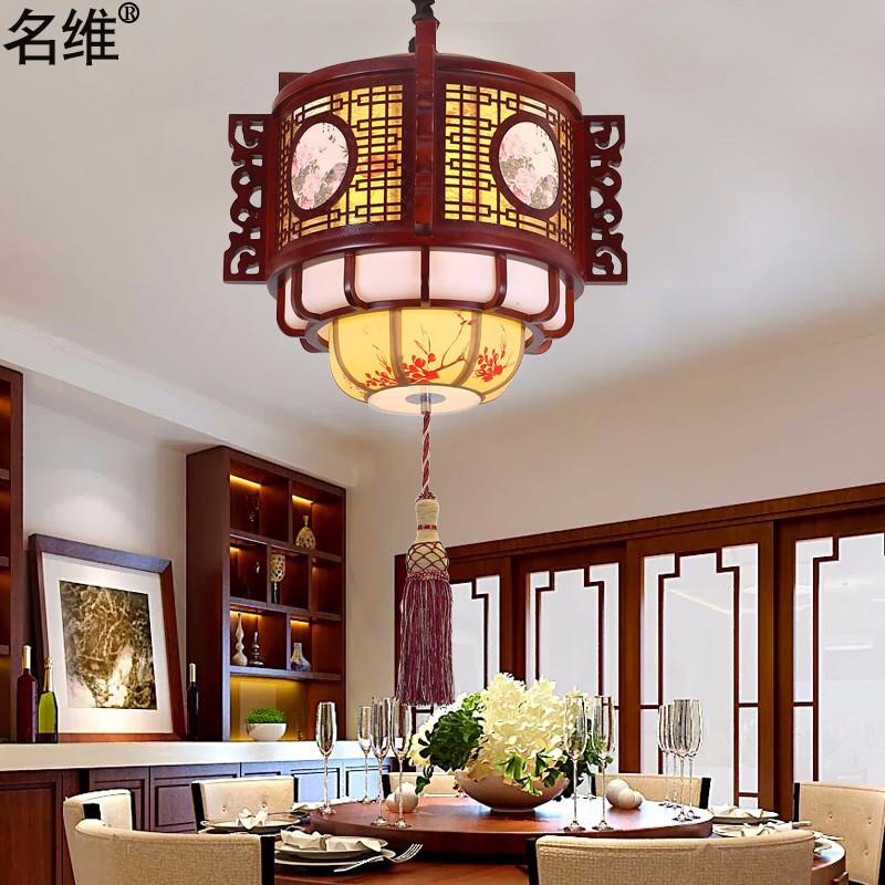 新中式古典吊灯实木餐厅灯饭店火锅店客栈茶庄别墅中国风工程吊灯