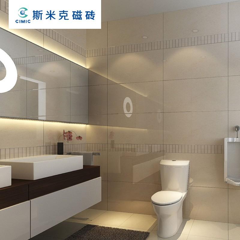斯米克瓷磚 歐珀石 瓷磚 規格:800*800