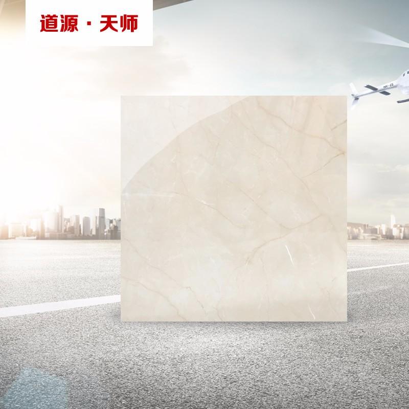 道源天師-大理石磚 佛山瓷磚原廠供應客廳臥室800*800