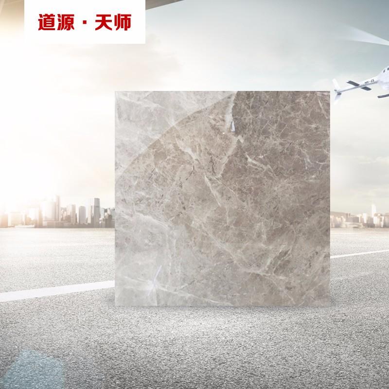 道源天師-大理石磚 佛山瓷磚原廠供應客廳臥室800*800通體大理石瓷磚防滑耐磨地磚