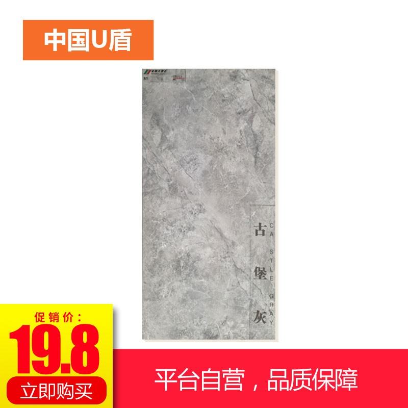 中國U盾  古堡灰H84013 墻磚 規格:400*800