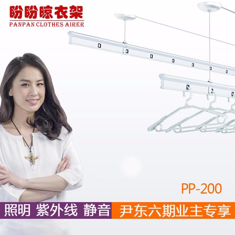 盼盼晾衣架PP-200 晾衣架 手搖 升降 陽臺雙桿式升降衣架 包安裝
