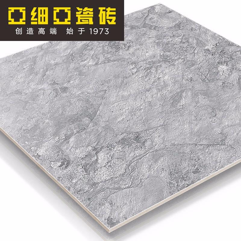 亞細亞瓷磚 現代簡約客廳地板磚防滑地磚意大利云灰石 DYY900051