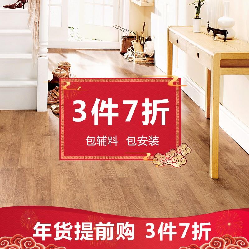 金钢铂林 Krono original德国原装进口强化复合地板 高环保E0级健康仿实木地板 经典橡木