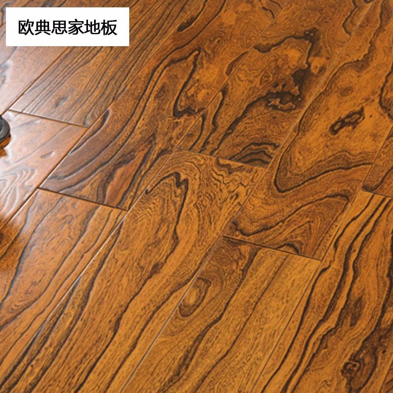 欧典思家地板纯实木淡色纹路木纹地板 室内地板 防滑地板