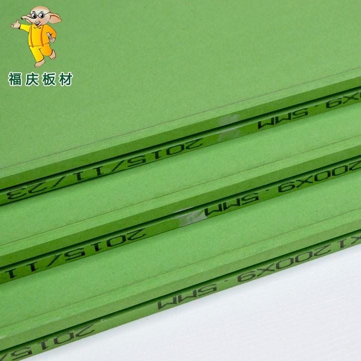 福庆防潮纸面石膏板客厅厨卫间轻钢龙骨吊顶隔墙隔断造型装饰板材
