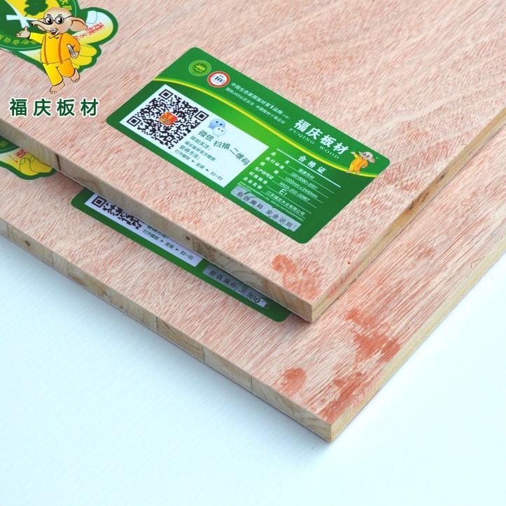 福庆板材E1级17mm杉木细木工板实木大芯板衣橱柜门套家具框架木材