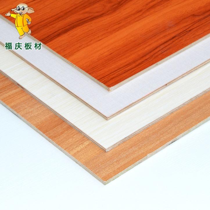 福庆E0级5mm免漆板聚氰胺贴面生态板材实木家具衣柜橱柜免漆背板