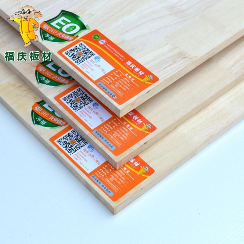 福庆E0级橡胶木指接板实木集成材橡木衣柜橱柜台面板材40mm