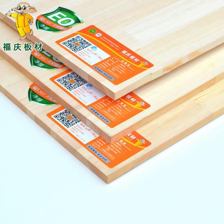 福庆樟子松指接板无节松木集成板橱柜衣柜板家具实木板材框架厨柜