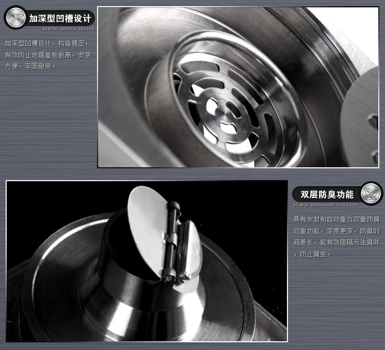 阿发304不锈钢圆槽水槽单品小圆型地漏