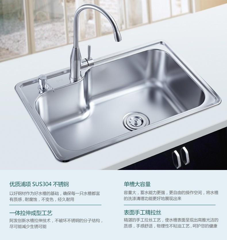 阿发304不锈钢圆槽水槽单品小圆型单槽吧台槽厨房洗手盆