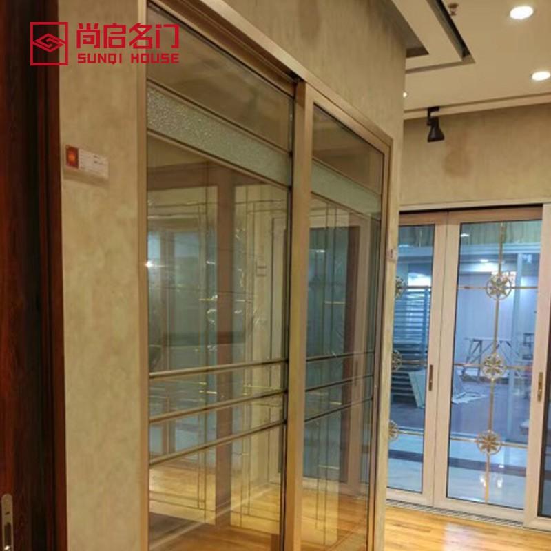 尚启名门 尚启铝镁钛合金推拉门定做-阳台厨房钢化中空玻璃卫生间移门定制