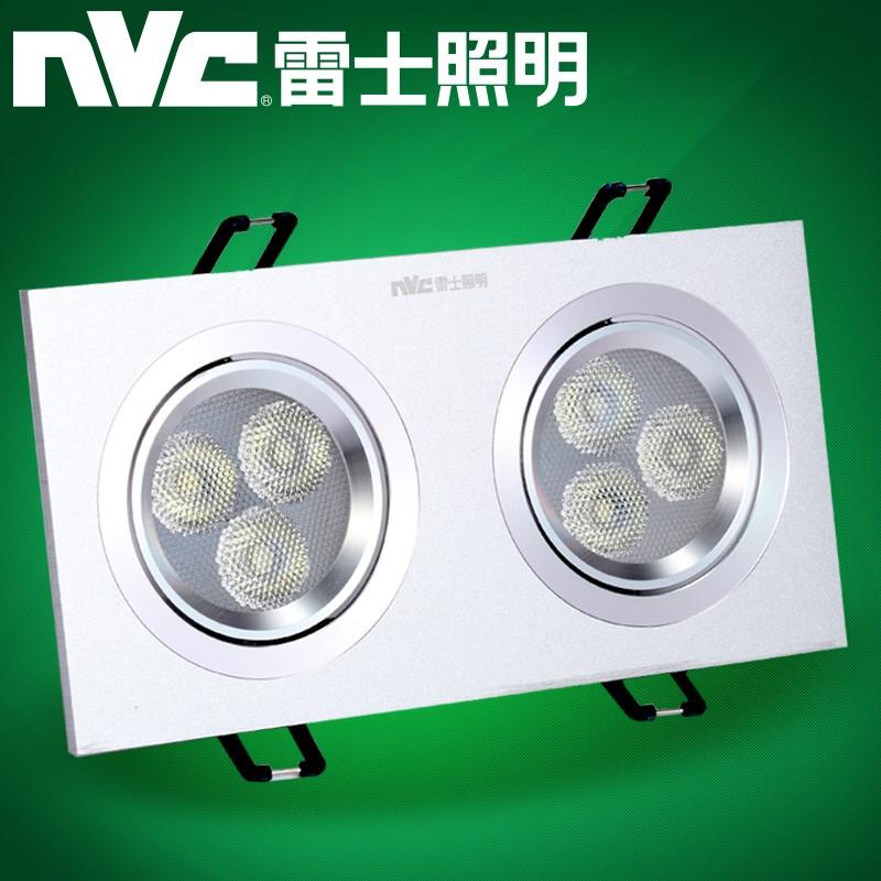 雷士照明LED射灯双头格栅斗胆灯嵌入式服装店背景墙客厅牛眼灯