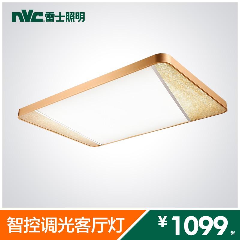 雷士照明长方形客厅灯led水晶吸顶灯现代简约大气家用创意灯具