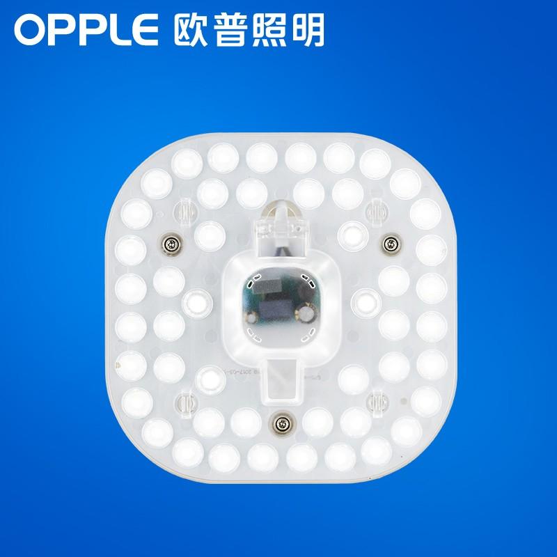 欧普led吸顶灯改造灯板圆形节能灯珠灯泡灯条贴片单灯管光源