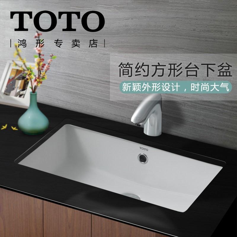 TOTO卫浴台下盆 时尚方形台盆洗手盆面盆洗脸盆陶瓷盆LW596/1516