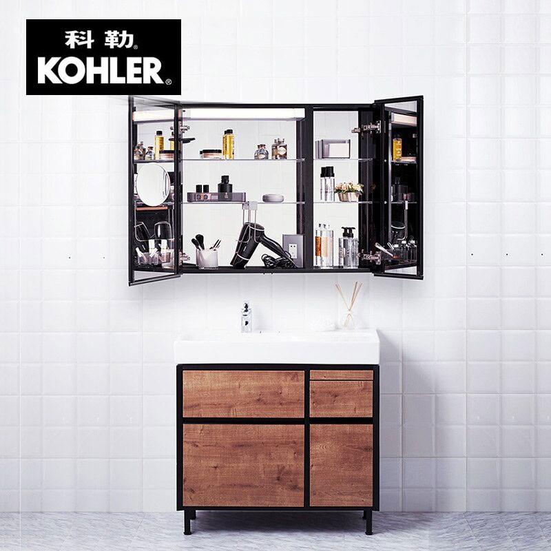科勒博纳浴室柜组合家具挂墙落地式浴室柜洗漱台96104