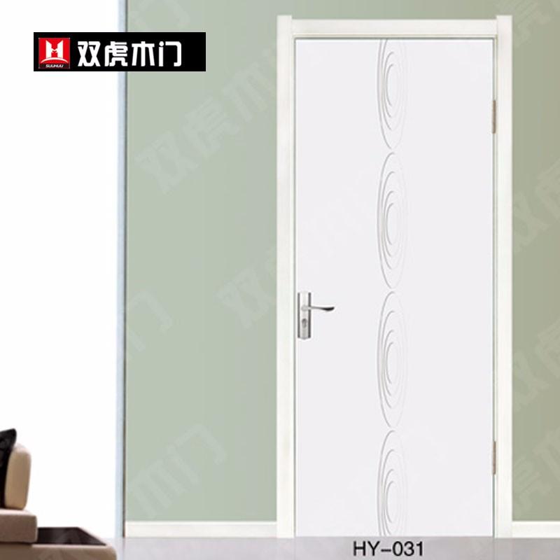 定制 双虎木门北欧风情室内门卧室门实木复合套装门白色烤漆混油