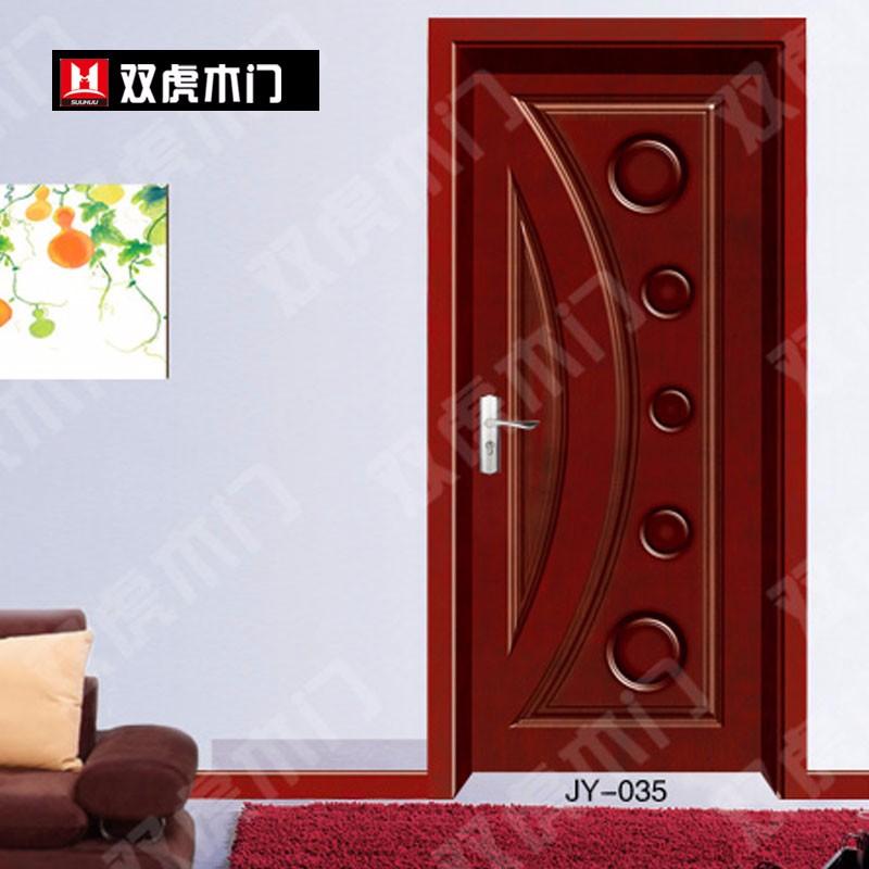 定制 双虎木门简约生活室内门卧室门实木复合套装门A1034颜色可调