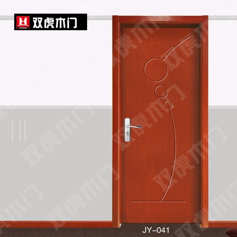 定制 双虎木门简约生活室内门卧室门实木复合套装门