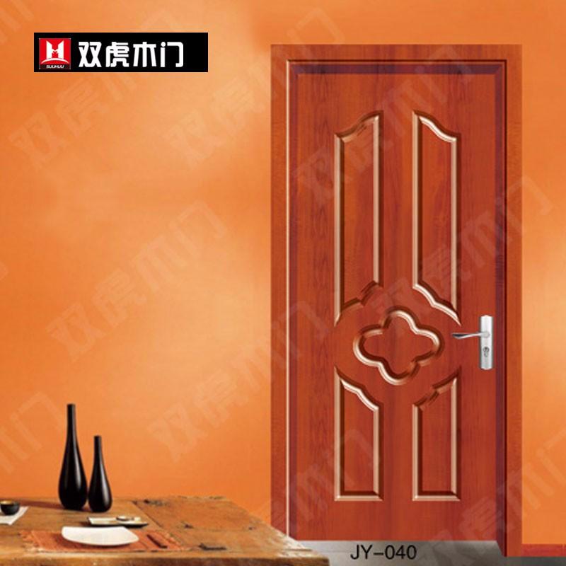 双虎木门实木门红檀实木复合套装门模压烤漆门卧室门室内门