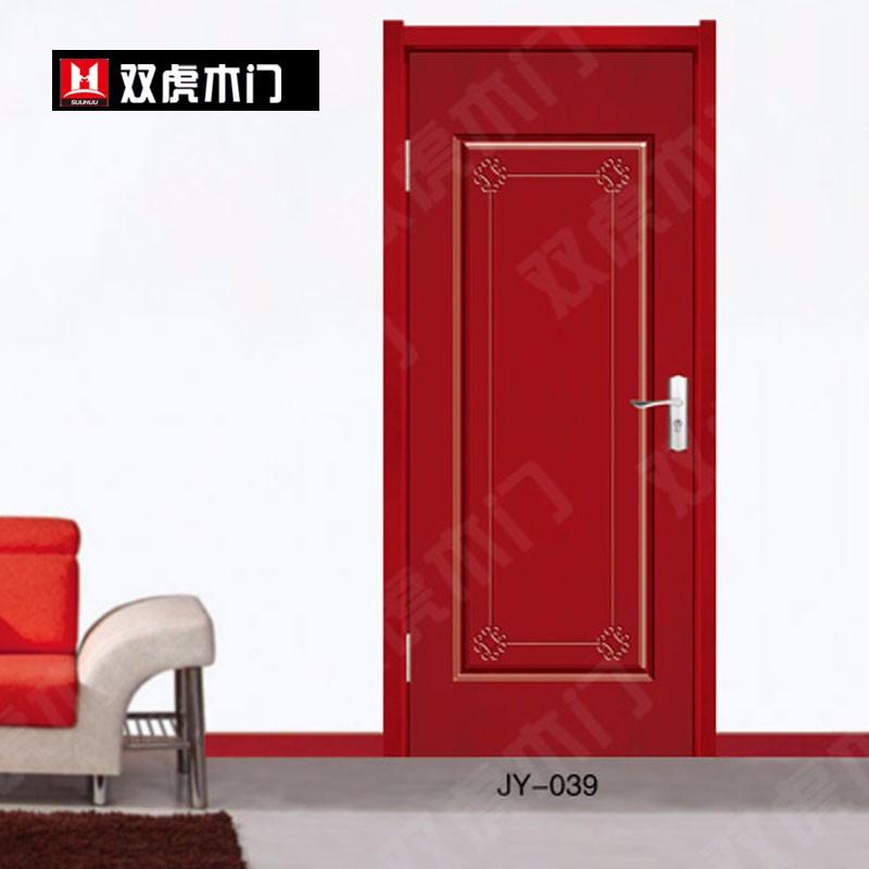 双虎木门简约生活室内门卧室门实木复合套装门颜色可调