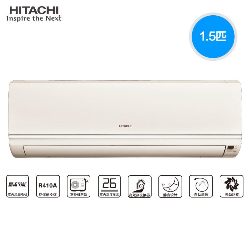 Hitachi/日立 KFR-36GW/P家用1.5匹壁挂式空调挂机RAS/C-36KHN