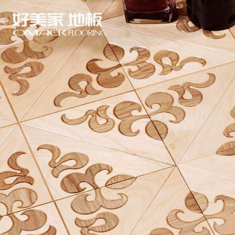 好美家地板 实木多层拼花地板15mm自由拼2mm表皮厚度耐磨防划防潮