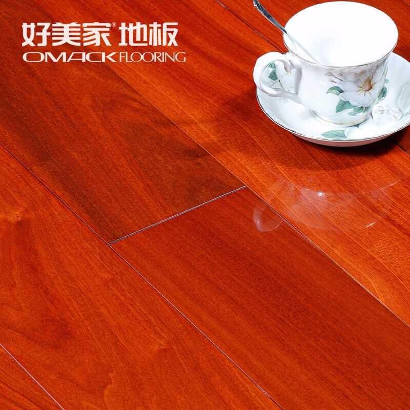 好美家地板 实木平面地板18mm平扣钻石金钢面防划防刮耐磨防潮静