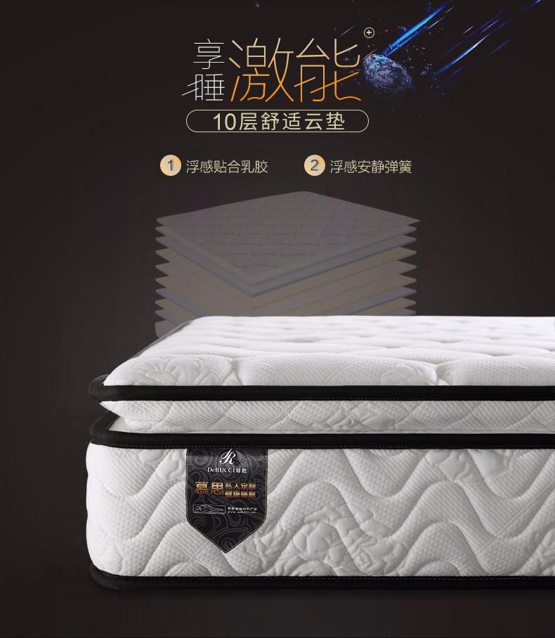 慕思床垫 乳胶床垫席梦思1.8米 高弹加厚海棉弹簧床垫1.5m 旗舰版